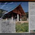 坂手港 美井戶神社