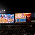 福岡巨蛋 軟銀X西武