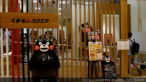 熊本熊部長辦公室