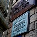 大阪俱樂部