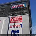山田電機LABI