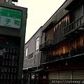天下茶屋商店街