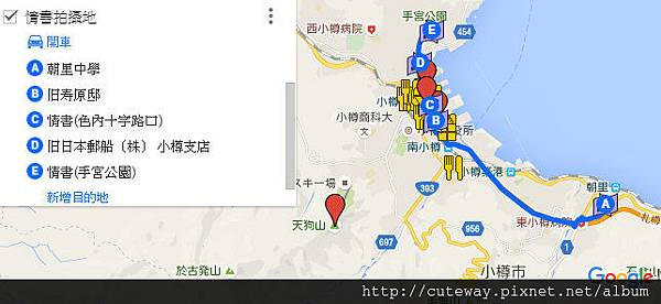 情書MAP.jpg