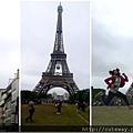 戰神廣場Parc du Champ-de-Mars
