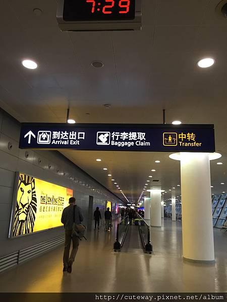 東方航空上海轉機