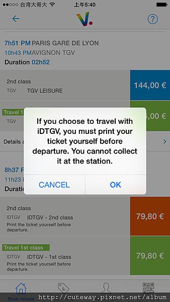 法國鐵路TGV訂票