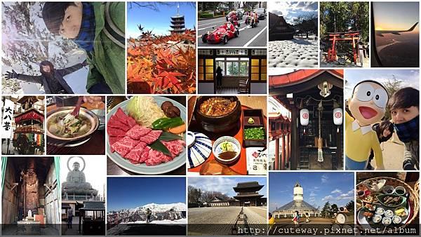 20161218-25日本中部