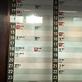 I你的名字聖地巡禮-飛驒古川駅