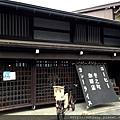 飛驒古川散策-壱之町珈琲店