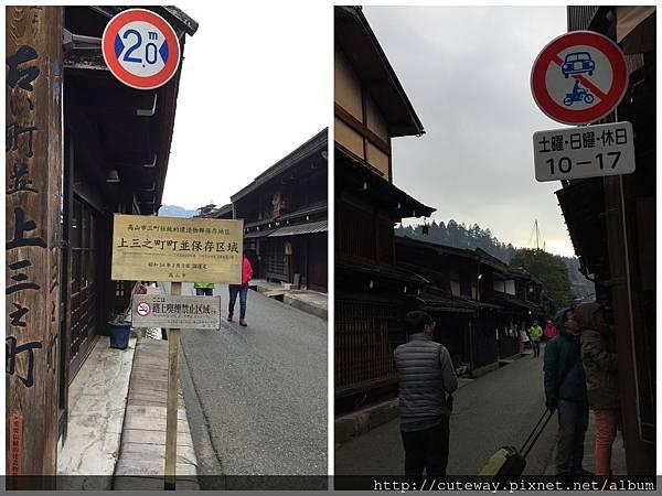 高山散策1-古い町並