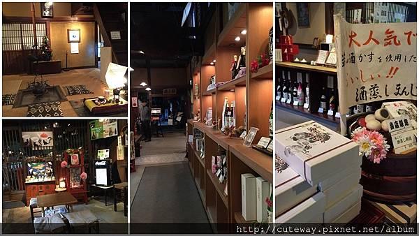 高山散策1-老田酒造店