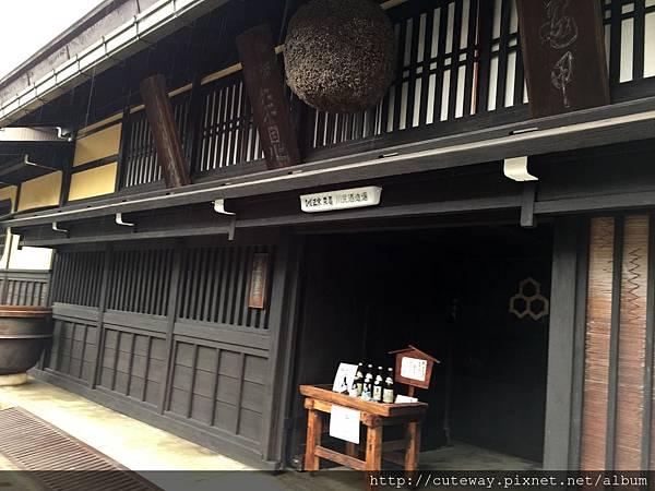 高山散策1- 川尻酒造