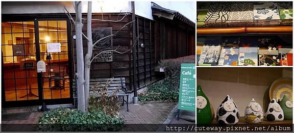 高山散策1-遊朴館喫茶室