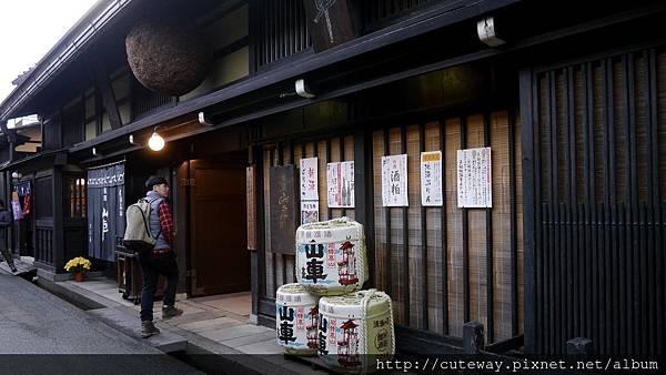 高山散策1-原田酒造場