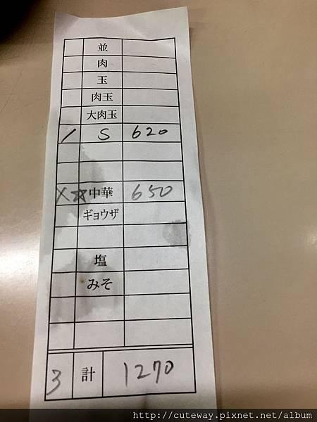 ちとせ焼きそば(周四休) 3.53