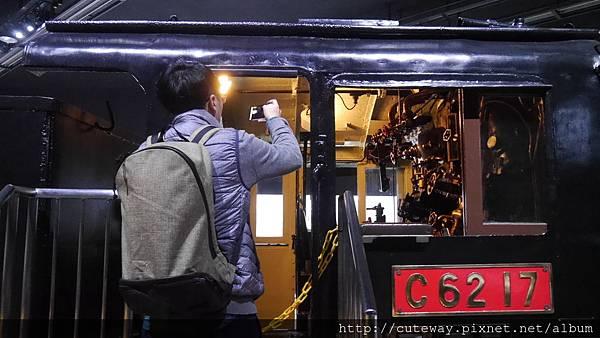 磁浮鐵道館(リニア・鉄道館)門票¥1,000