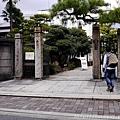名古屋文化之道舊豐田佐助邸