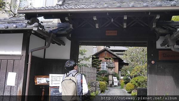 名古屋文化之道旧春田鉄次郎邸