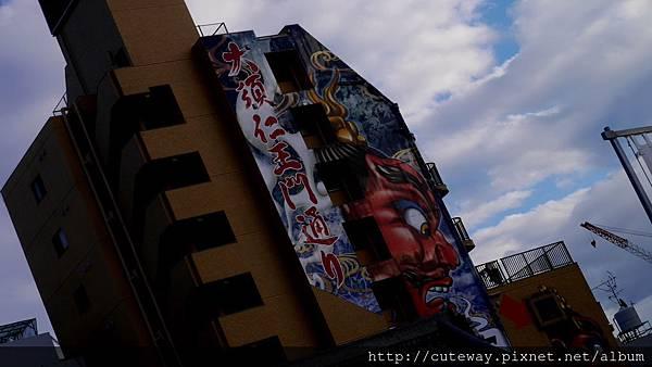 名古屋大須商店街大須觀音