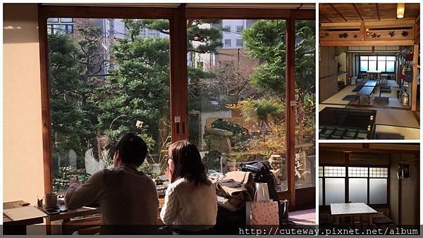 名古屋覺王山 庭園ギャラリー いち倫