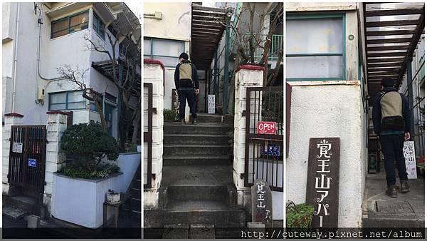 名古屋覺王山アパート