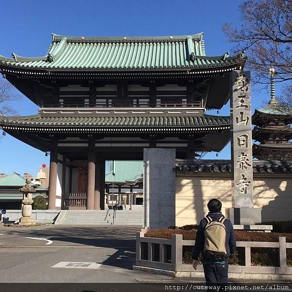名古屋覺王山 日泰寺
