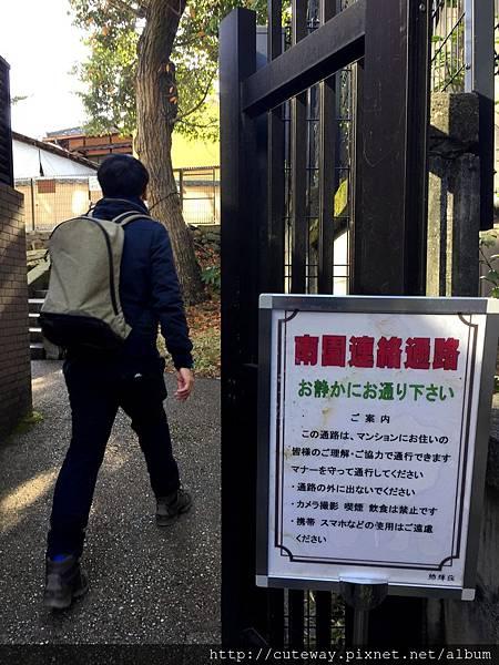 名古屋覺王山 揚輝荘南園(門票¥300)