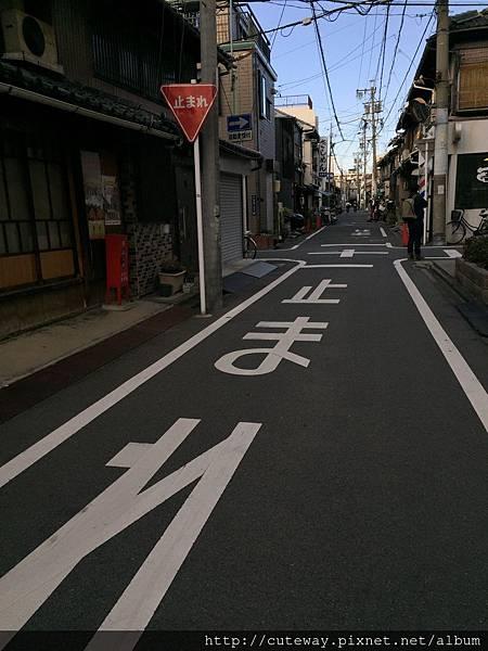 名古屋四間道