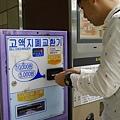 釜山地鐵一日券