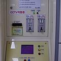 釜山地鐵西面站寄物櫃