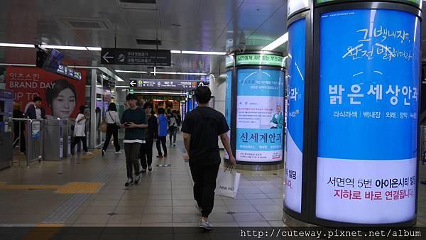 釜山地鐵西面站