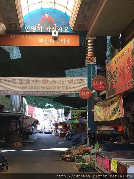 西面15出口_傳統市場