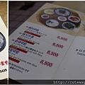 [西面]蒲港豬肉湯飯포항돼지국밥