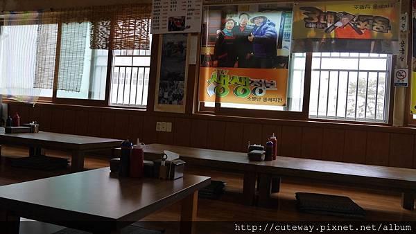 [溫泉場]好名聲東萊蔥煎餅 (소문난 동래파전)