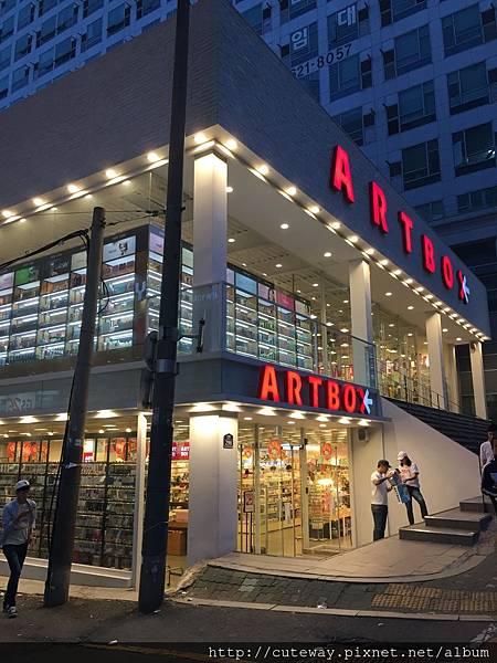 [慶星大.釜慶大]ARTBOX
