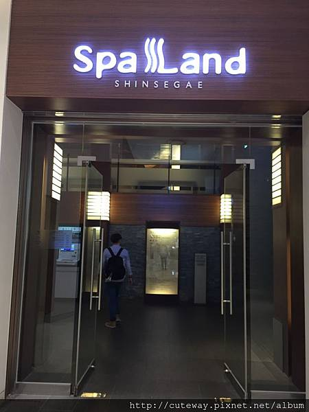 [Centum City]Spa Land汗蒸幕