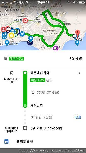 海雲台社區巴士2.jpg