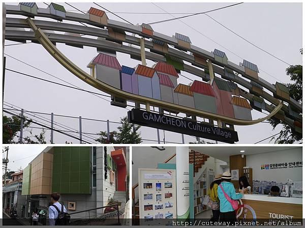 釜山 甘川文化村