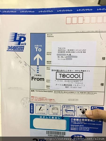 TOCOO租車自駕-成田機場領車