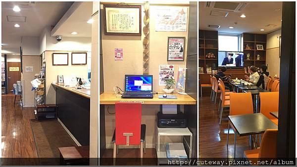 捷-004ホテルシーラックパル甲府(hotel Dealuckpal)