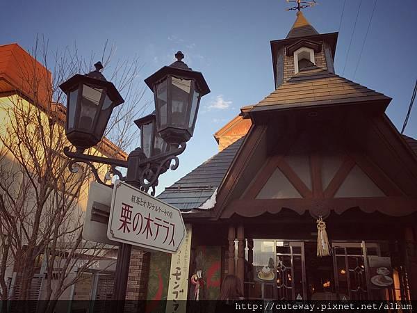 [長野]小布施-栗の木テラス