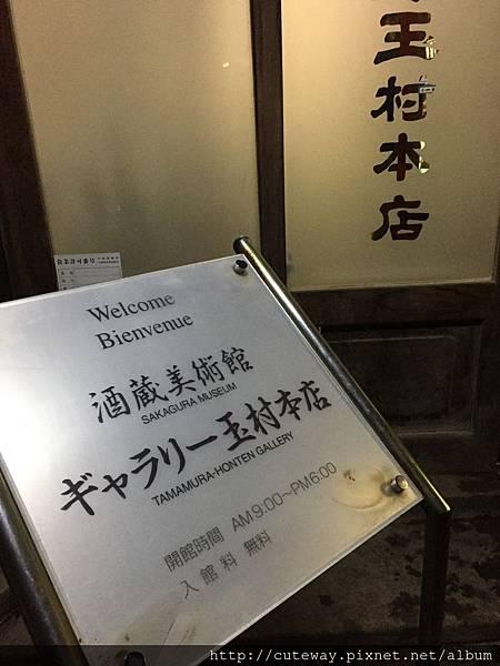 [長野]民宿みやま