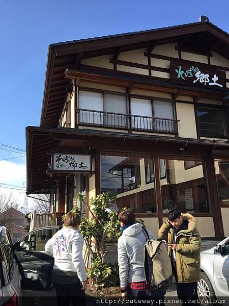 [長野]郷土食堂