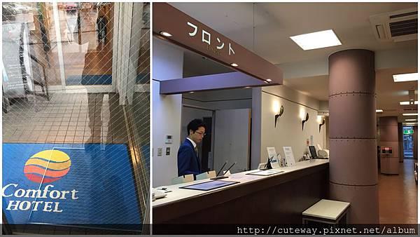 [長野]コンフォートホテル(hotel comfort)長野