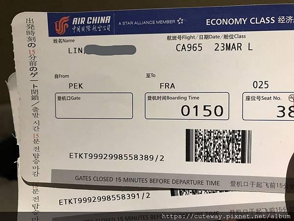 [交通]中國國際航空飛德國法蘭克福機場