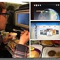 [交通]國航-北京飛德國
