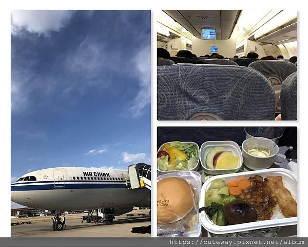 [交通]國航-台北飛北京