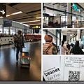 [交通]國航-維也納機場入境前免稅櫃台