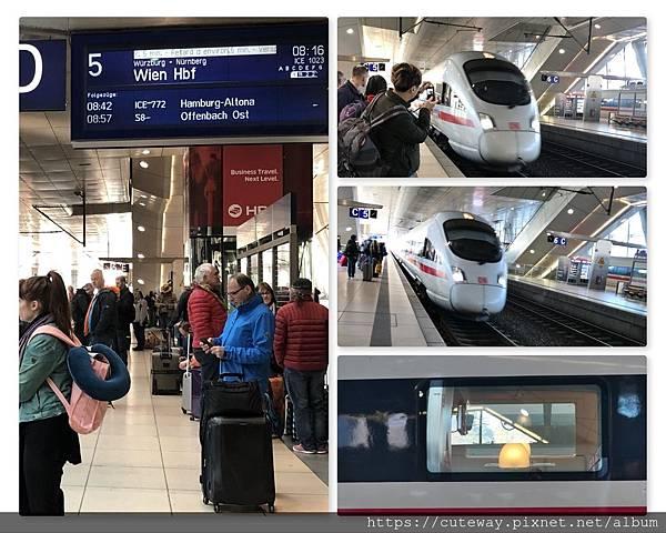 DB德鐵-法蘭克福機場車站月台