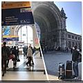 DB德鐵-紐倫堡車站